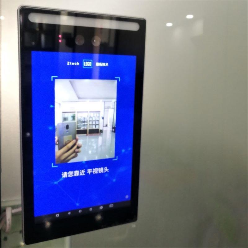 7 инча интелигентен терминал за разпознаване на лица с двойни камери