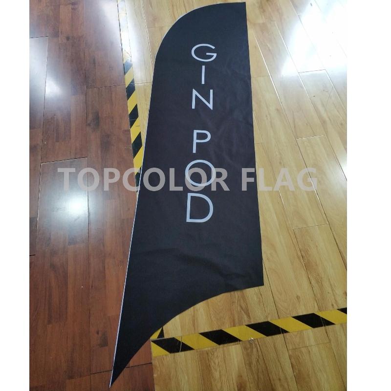 Рекламно знаме за перо на открито