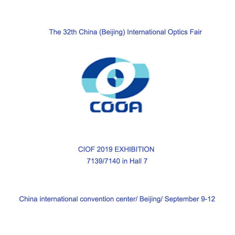 32-ият Международен панаир на оптиката в Китай (Пекин)