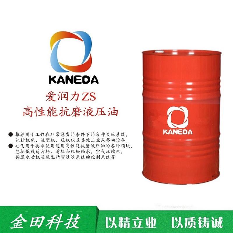 KANEDA Високоефективно хидравлично масло против износване ZS