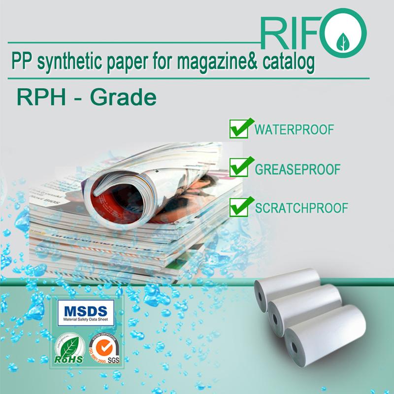 PP синтетичен хартиен фон на изобретението