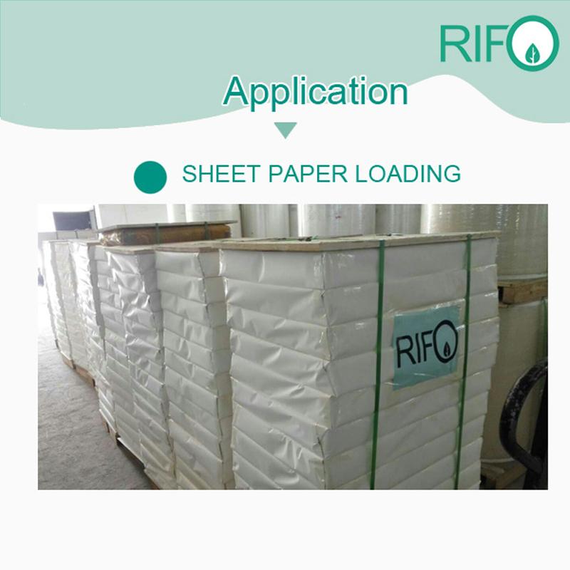 PP Резюме на синтетичната хартия на изобретението