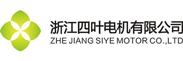 Zhejiang Siye Motor Co., Ltd.